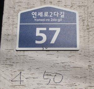direccion coreana