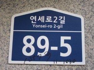 dirección coreana