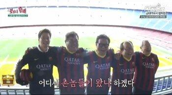 abuelos en can Barça